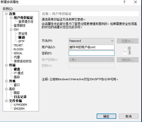 搬瓦工VPS /Vtrul国外VPS安装V2Ray 一键搭建命令和优化详细图文教程_搬