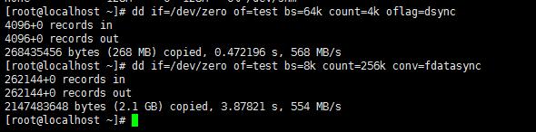 IO硬盘读写测试