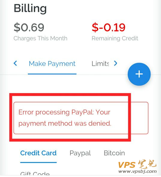 Vultr-pay