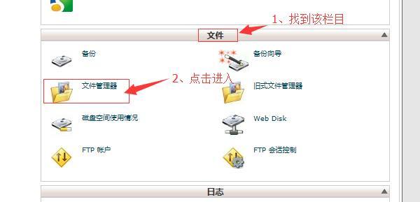 PHP版本设置