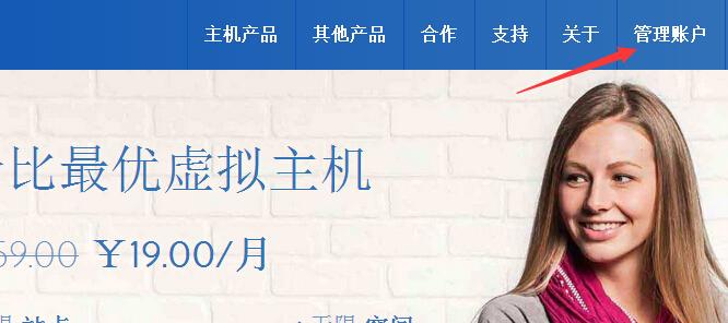 BlueHost中文站