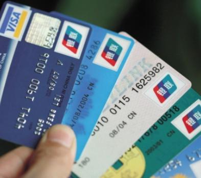 关于Vultr信用卡付款扣2.5美元验证费的问题