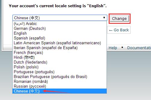 cpanel面板更改语言