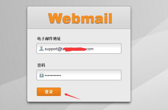 网络邮箱登录界面