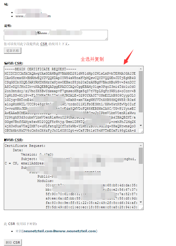 BlueHost cPanel面板安装SSL证书教程 第5张