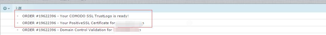 BlueHost cPanel面板安装SSL证书教程 第13张
