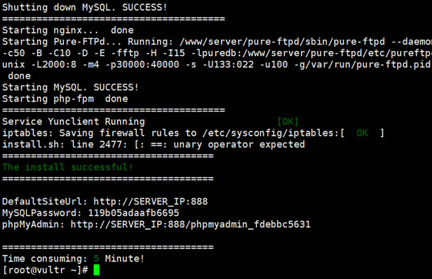 Vultr VPS一键RPM极速安装宝塔Web面板图文教程