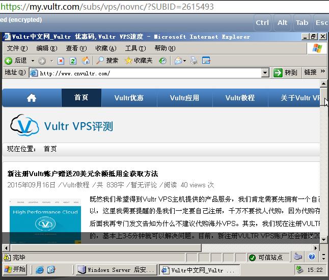 vultr vps自定义ISO安装windows2003系统过程附带序列号