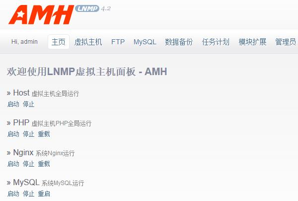 AMH面板的基础应用
