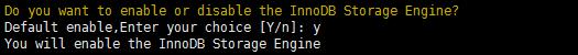 是否开启MySQL InnoDB引擎