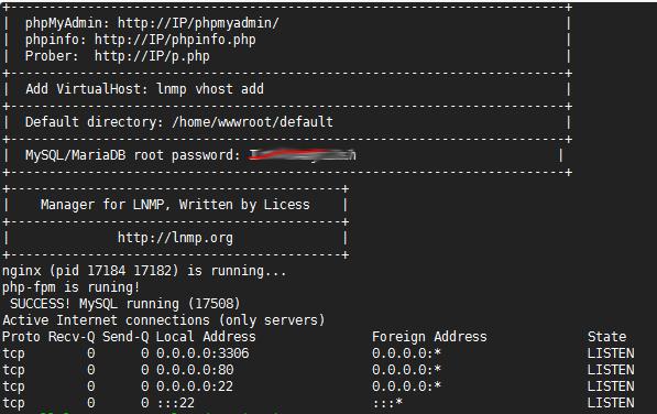 LNMP安装完毕以及常用命令