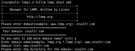 LNMP添加站点参数设置