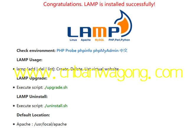 搬瓦工VPS安装一键LAMP包 轻量级实现PHP+Apache+MySQL/MariaDB