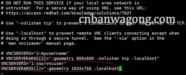 配置 VNC 以远程访问桌面