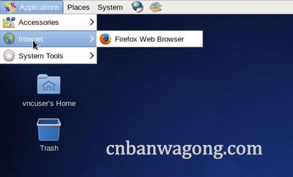 安装火狐浏览器