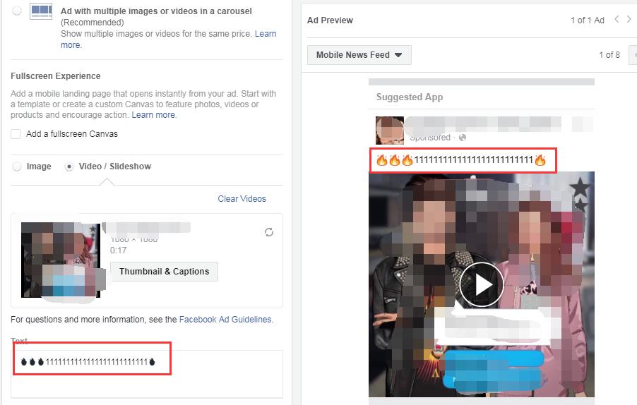 如何在Facebook广告中插入emoji表情,小图标?